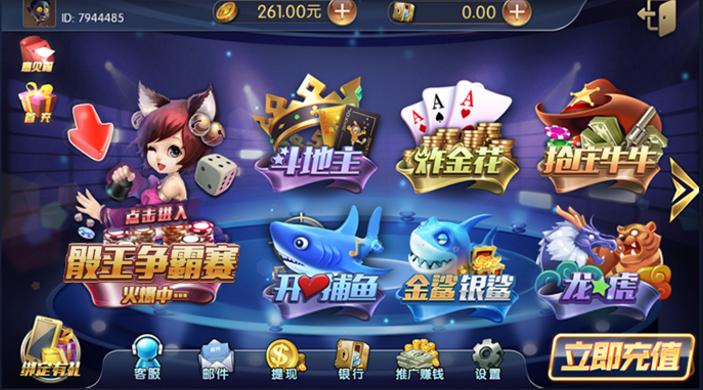 网狐荣耀 二次开发版 百盛棋牌源码